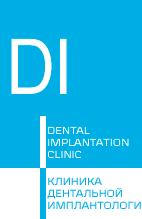 Стоматология Иркутск http://diclinic.ru