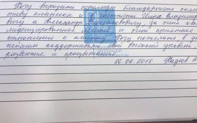 Отзывы Стоматология Иркутск http://diclinic.ru